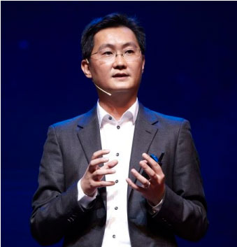 马化腾:中国互联网产业发展具有鲜明的中国特色