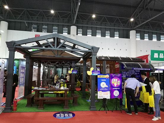 """雨后骄阳建材惊艳亮相""""成都建筑及装饰材料博览会"""""""