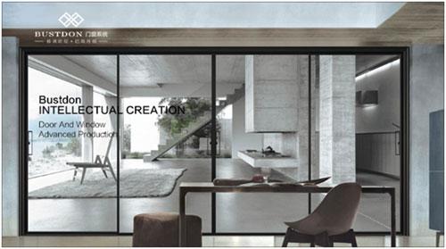 """巴斯丹顿门窗:你们玩你们的 """"与众不同""""才是我的本色"""