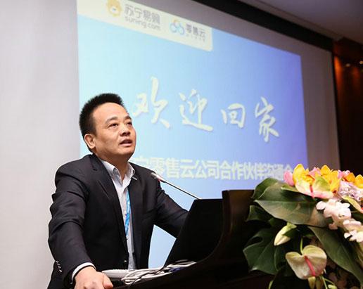 苏宁易购总裁:明年5月5G手机将成市场主流