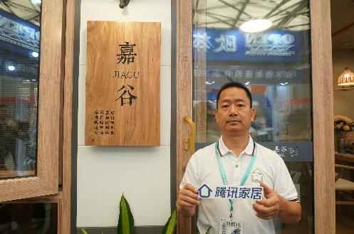 嘉谷刘益凡:加速发展,加速推进绿色环保建筑