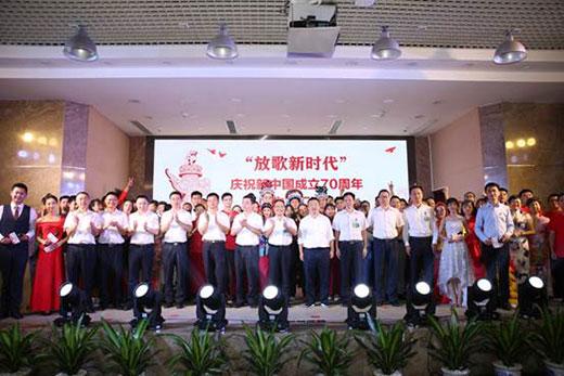 格力献礼祖国70周年华诞 董明珠:共同建设强大、幸福中国