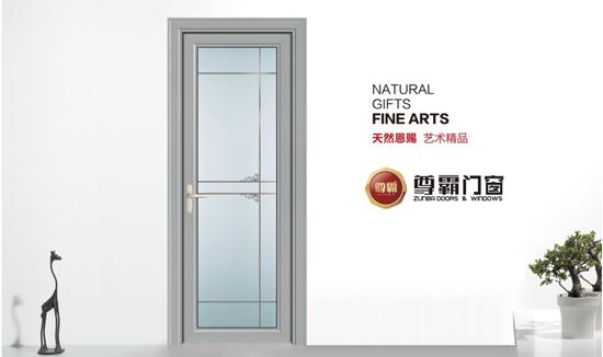 中国十大门窗品牌 尊霸门窗50年风雨都不怕