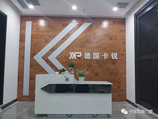 品牌日记 隆重庆祝佛山卡锐智能门窗郑州旗舰店开业