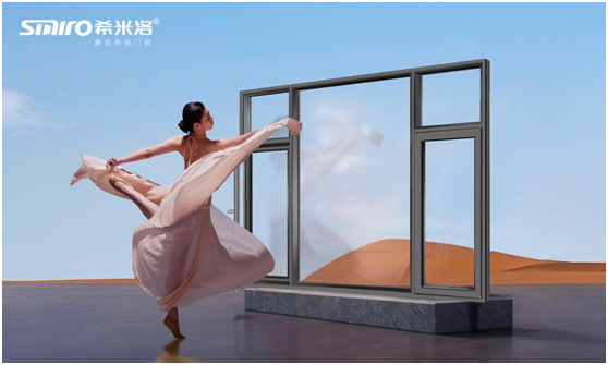 浪漫如期而至 希米洛门窗为爱打开一个全新世界